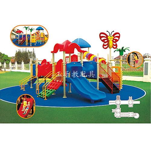 幼儿园大型组合玩具,户外组合运动器械